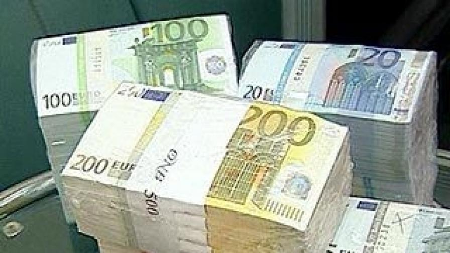 Тази година - най-много инвестиции от Холандия
