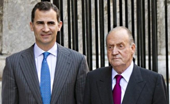 Испанският двор намали издръжката си заради кризата