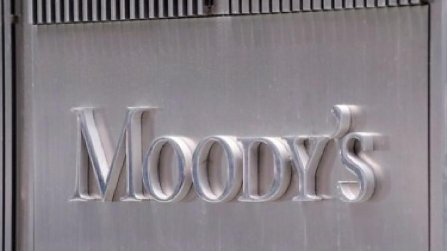 """""""Мудис"""": Отрицателна перспектива за 17 германски банки"""