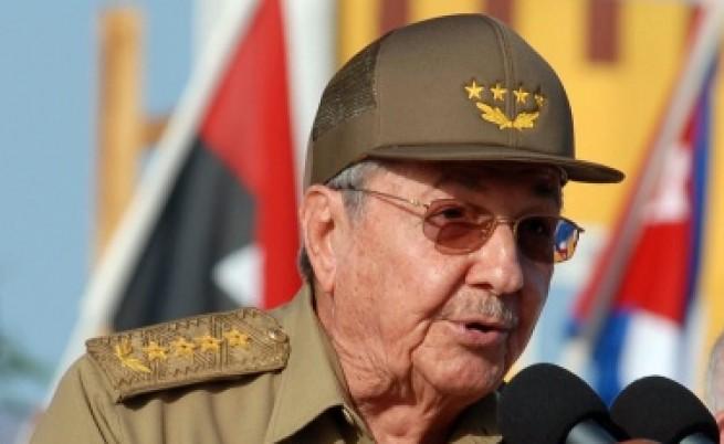 Икономически реформи в Куба и КНДР