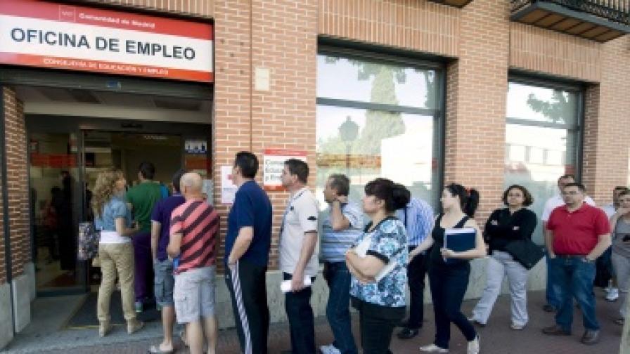 Безработицата в Испания - близо 25%