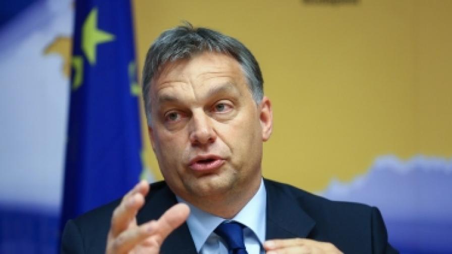 Виктор Орбан пак нападна Брюксел