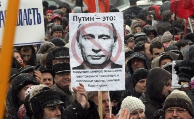 Цензура върху интернет в Русия