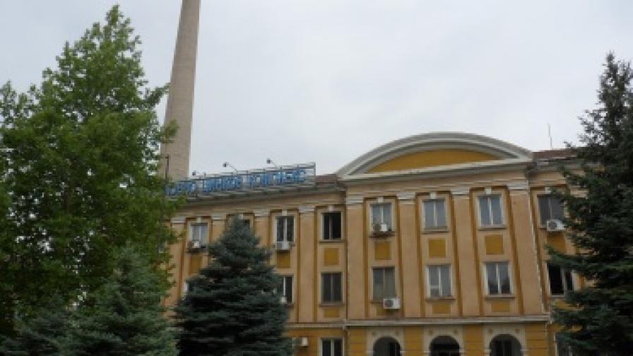 Сградата на ОЦК-Кърджали