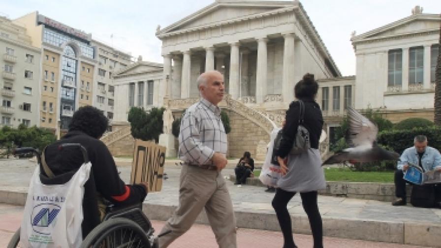 Българи принуждавани да просят в Гърция