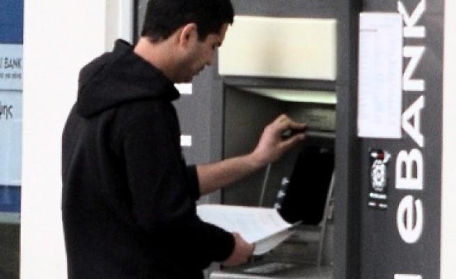 Банкови карти: Как да се предпазим от измамите