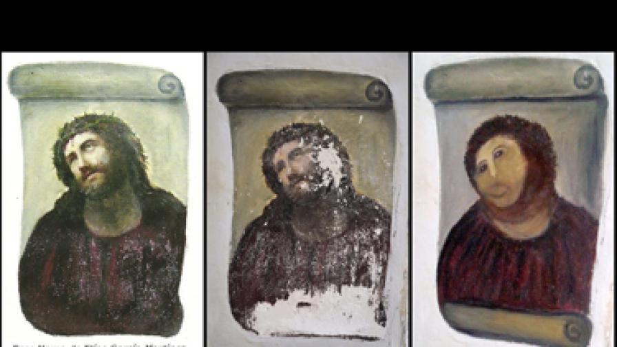 Баба съсипа 120-годишна фреска, решила да я реставрира