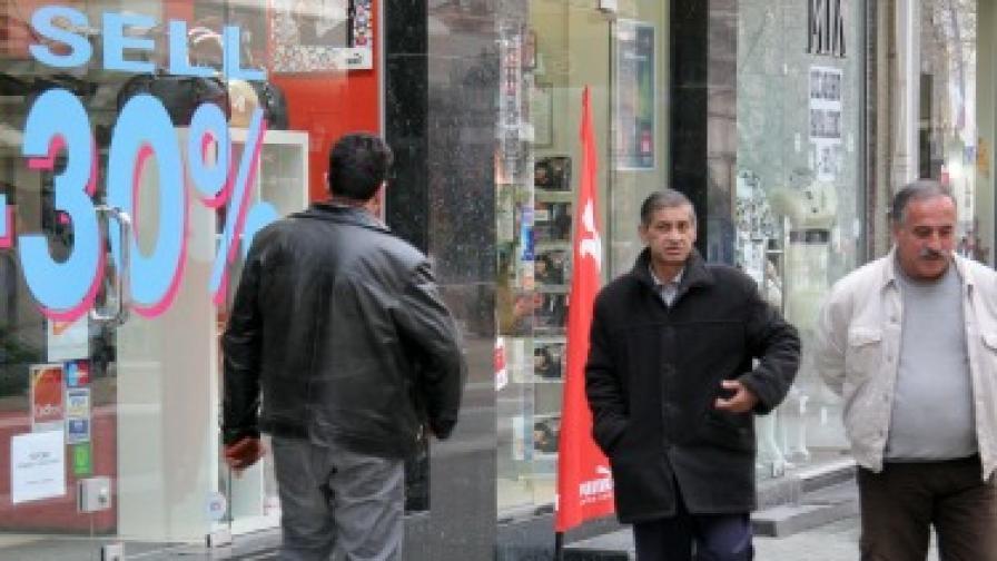 Защо българите се чувстват нещастни?