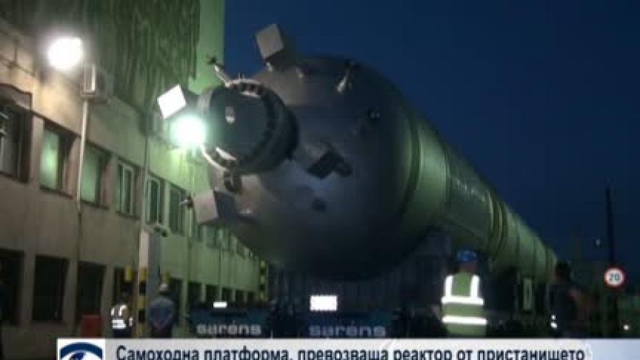 Гигантската машина стигна за два дни до рафинерията в Бургас