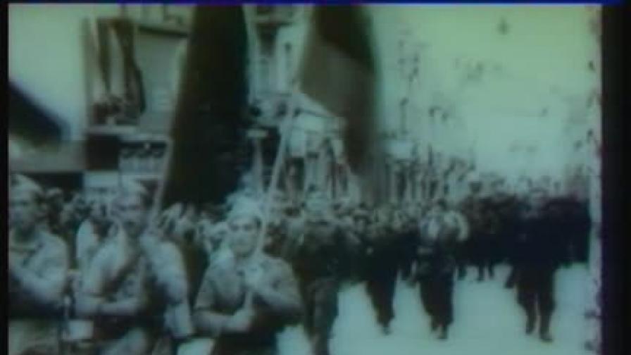 9 септември отново раздели българите