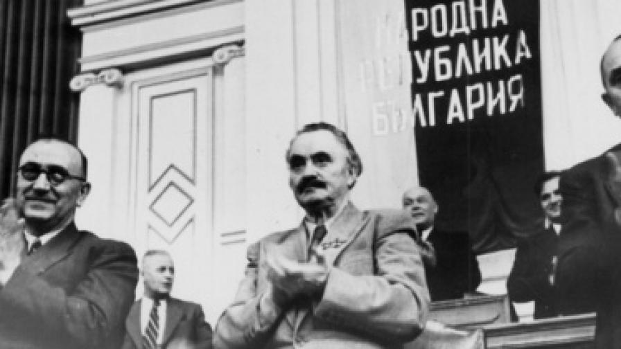 Архивите на Политбюро вече са в интернет