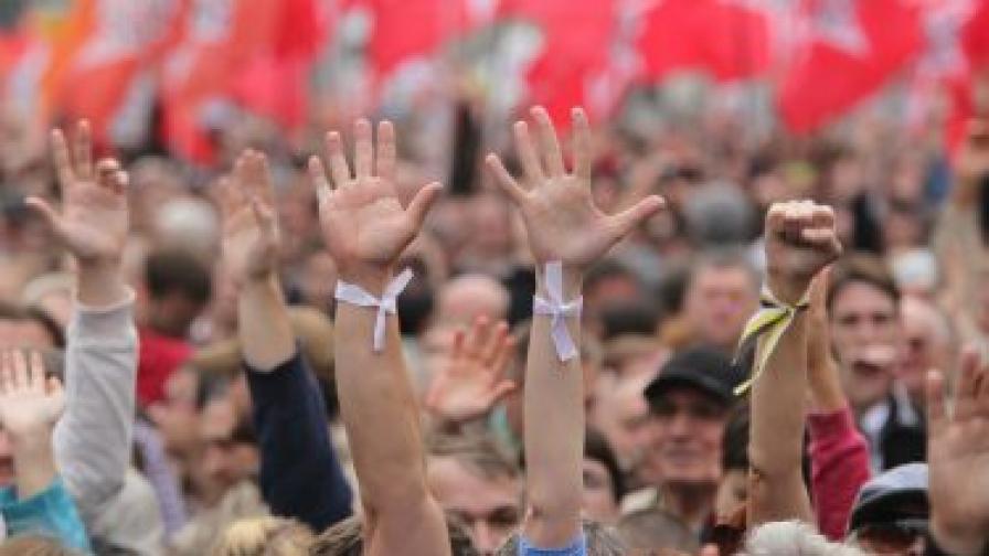 В Москва: Долу нелегитимната власт