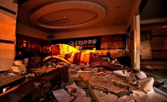 Японски компании затварят заводи в Китай заради протестите