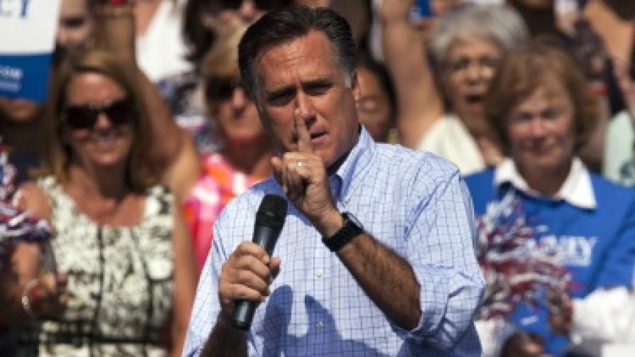 Скрита камера злепостави Ромни
