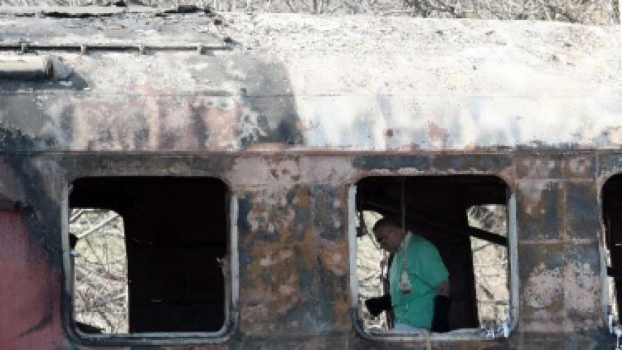 Условни присъди за пожара във влака София-Кардам