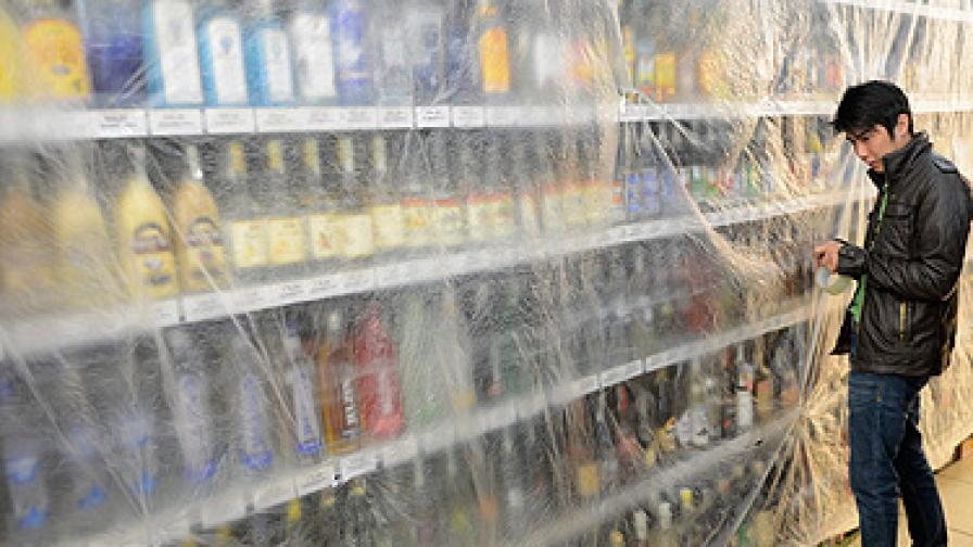 Чехия: Откриха кой е произвел отровния алкохол