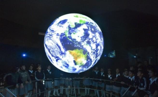 Земното магнитно поле бави преобръщането си