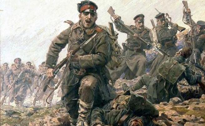Сто години от обявяването на Балканската война