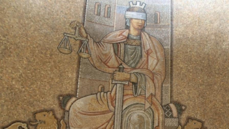 """""""Алфа рисърч"""": Обществото остава скептично към съдебната система"""