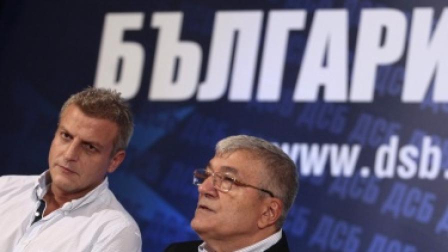 Петър Москов и Димитър Бъчваров дадоха пресконференция в централата на ДСБ