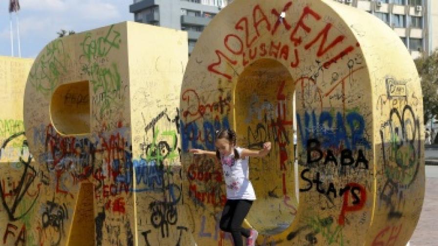 Косово с най-много неграмотни в Европа