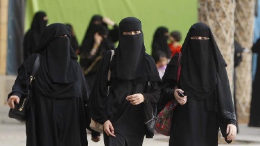 В Саудитска Арабия - вече и жени адвокати