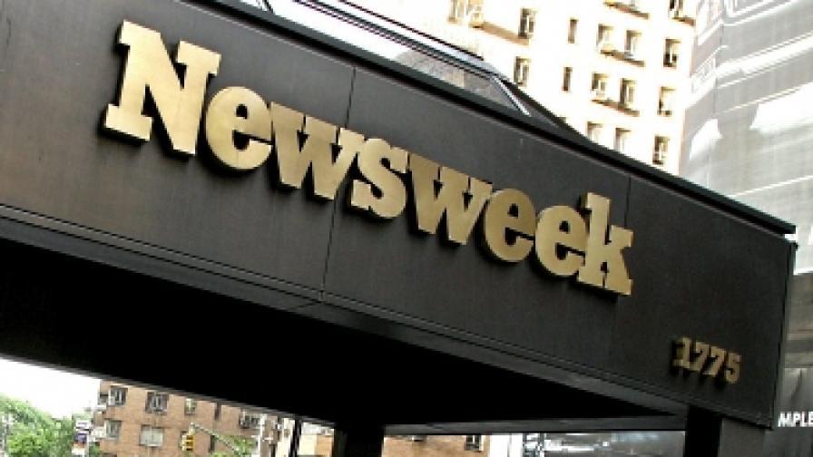 """Последният хартиен брой на """"Нюзуик"""" излиза на 31 декември"""