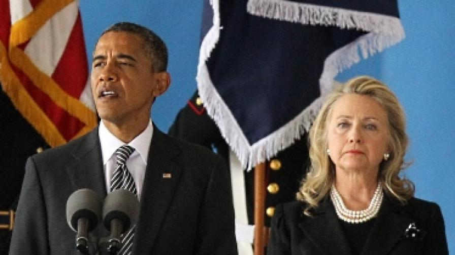 Обама призна: Клинтън напуска