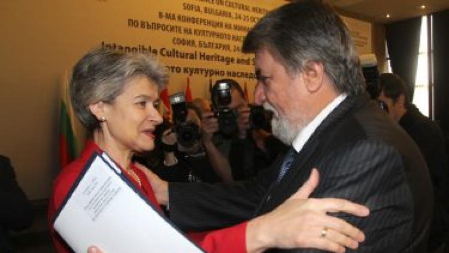 Генералният директор на ЮНЕСКО Ирина Бокова и министърът на културата Вежди Рашидов