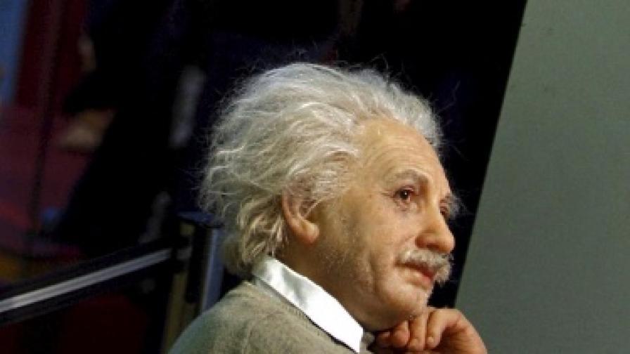 Децата: Айнщайн е герой от риалити, а Хокинг е фризьор
