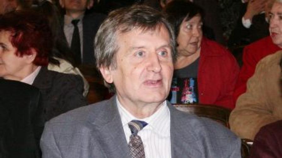 Академик Георги Марков
