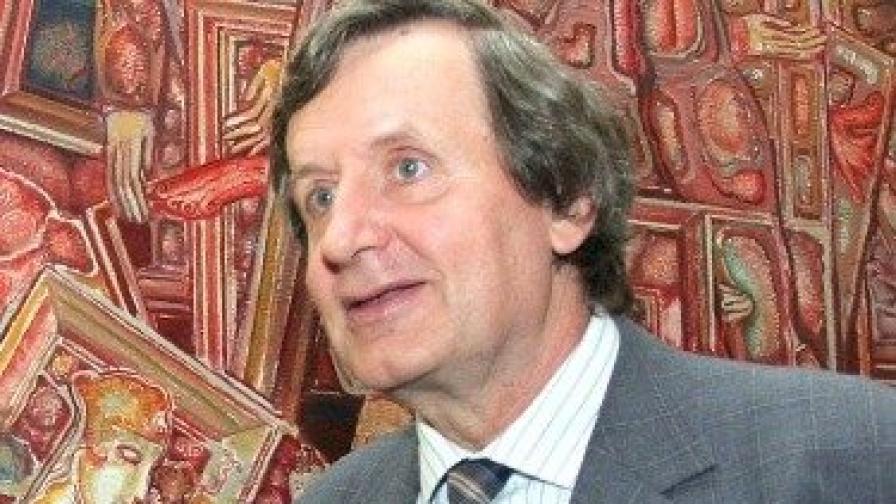 Академик Георги Марков е директор на Института по история при БАН