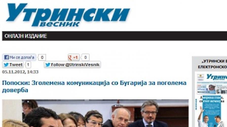 Попоски: Повече комуникация с България