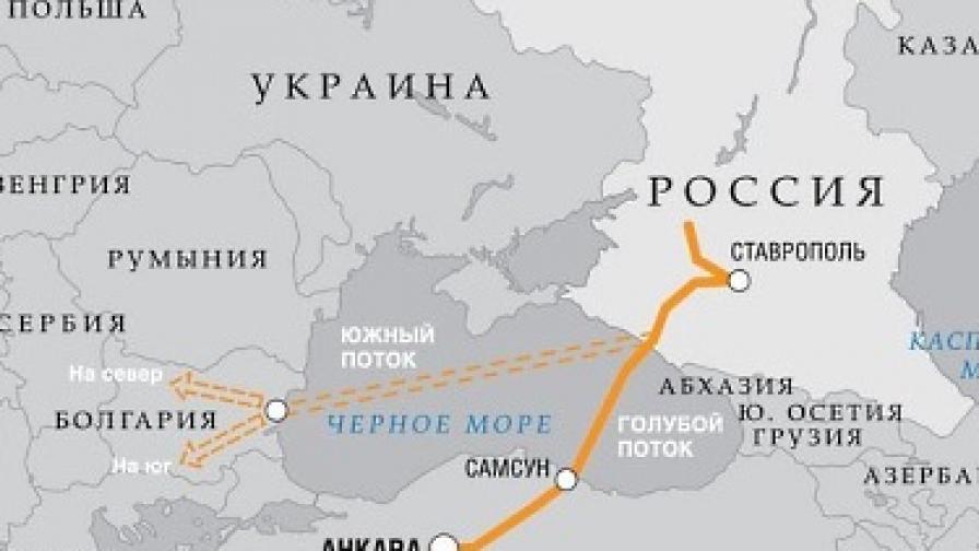 """Подписването на """"Южен поток"""" обвързано с цената на газа"""