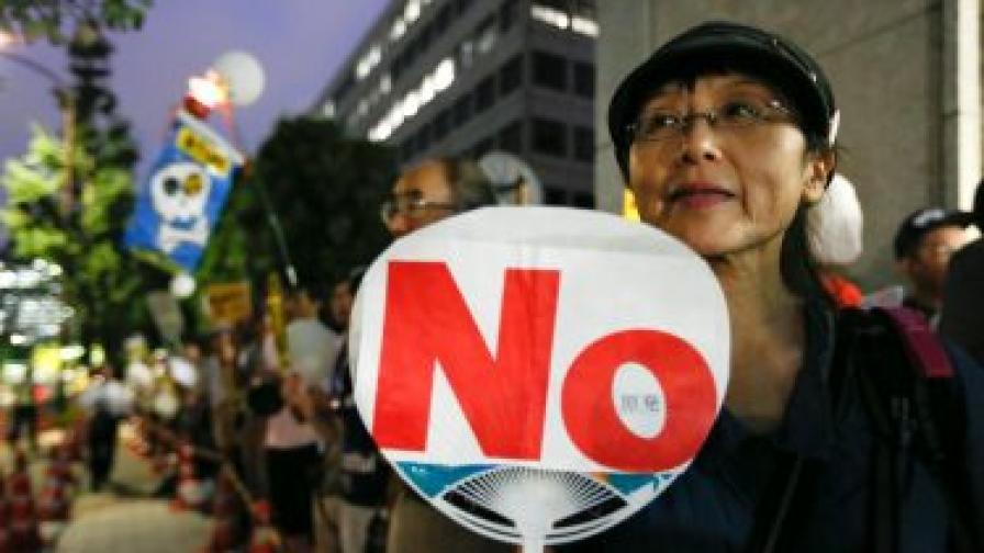Трус с магнитуд 5,5 разтърси АЕЦ Фукушима