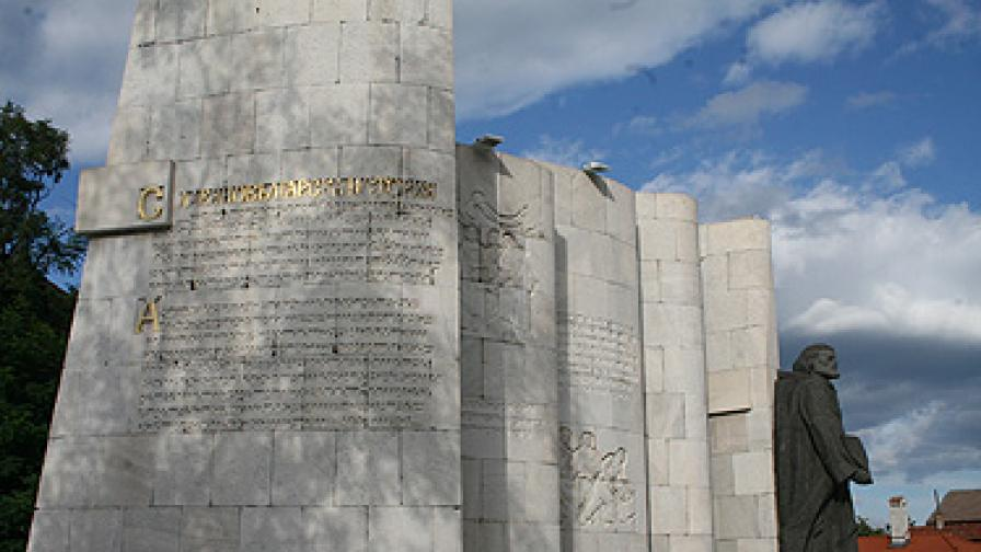 Банско чества 290 г. от рождението на Паисий