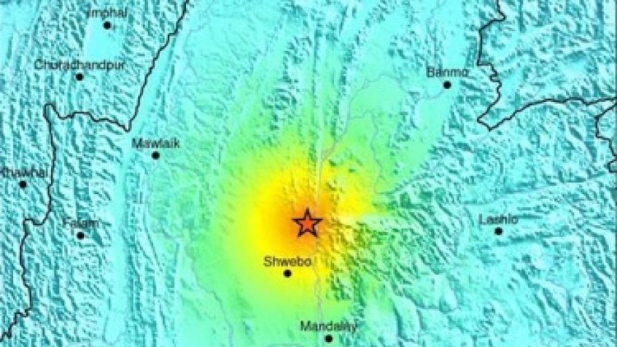 Силно земетресение в Мианмар, има загинали