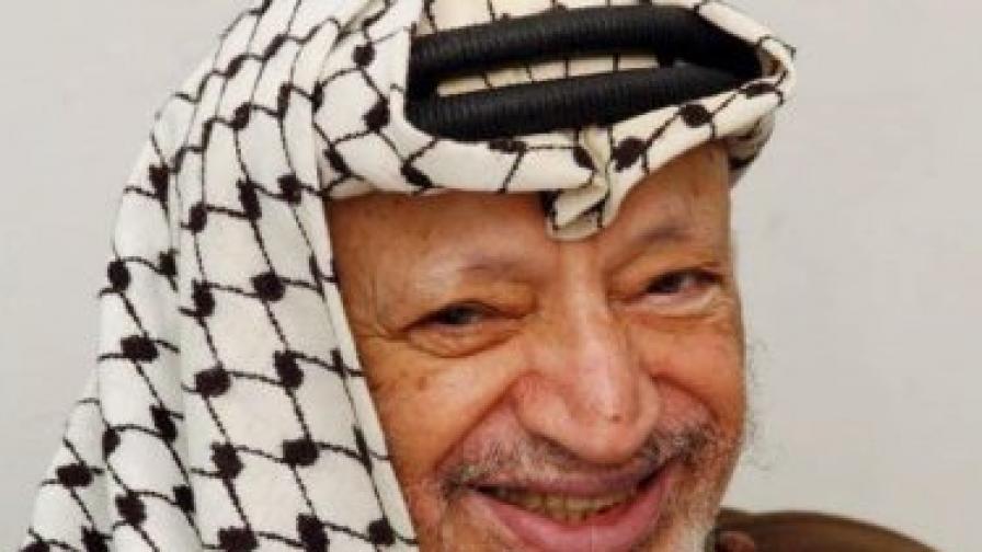 Международна комисия ще разследва смъртта на Арафат