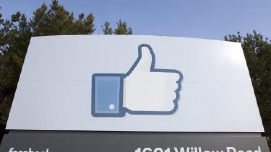 """Нова мода във """"Фейсбук"""": Защитете си правата"""