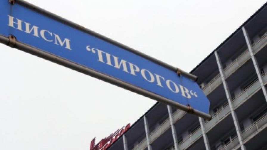"""В """"Пирогов"""" спасяват момиче с нож в главата"""