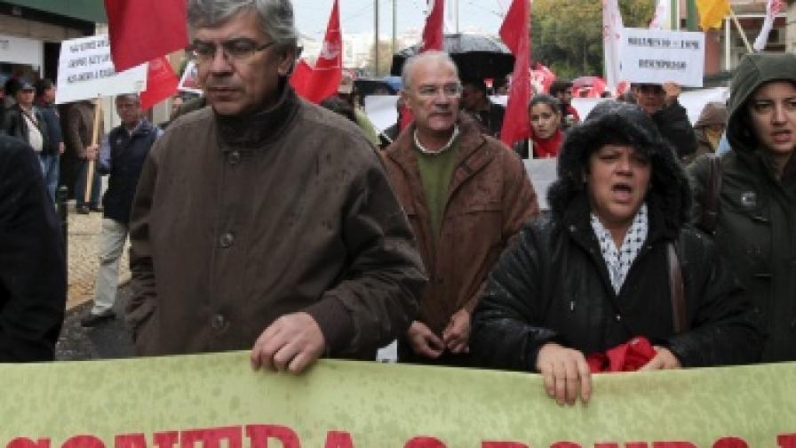 Протест срещу политиката на португалското правителство в Лисабон