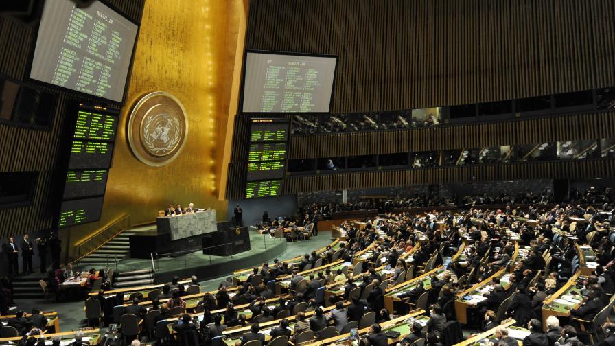 ООН гласува с голямо мнозинство за Палестина