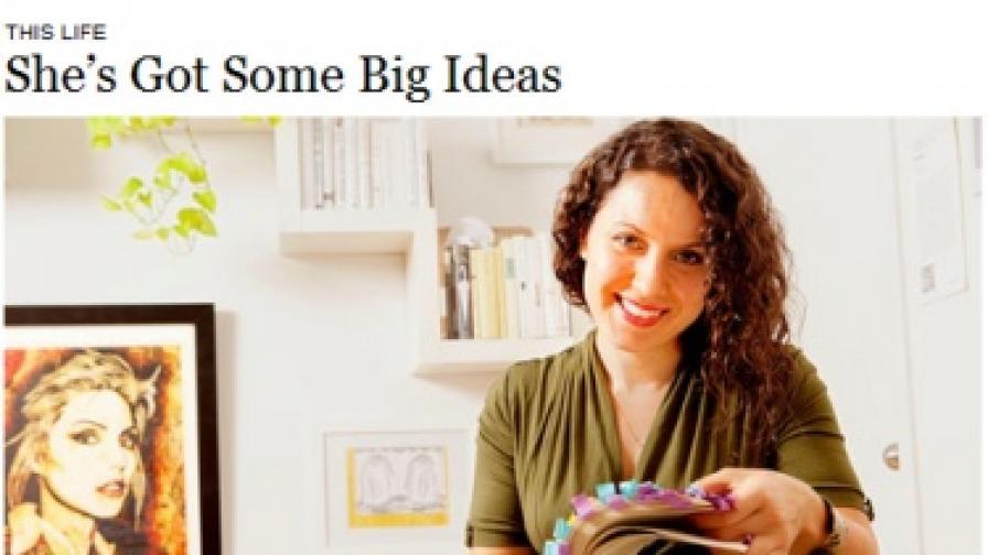 """""""Ню Йорк таймс"""" за големите идеи на българката Мария Попова"""