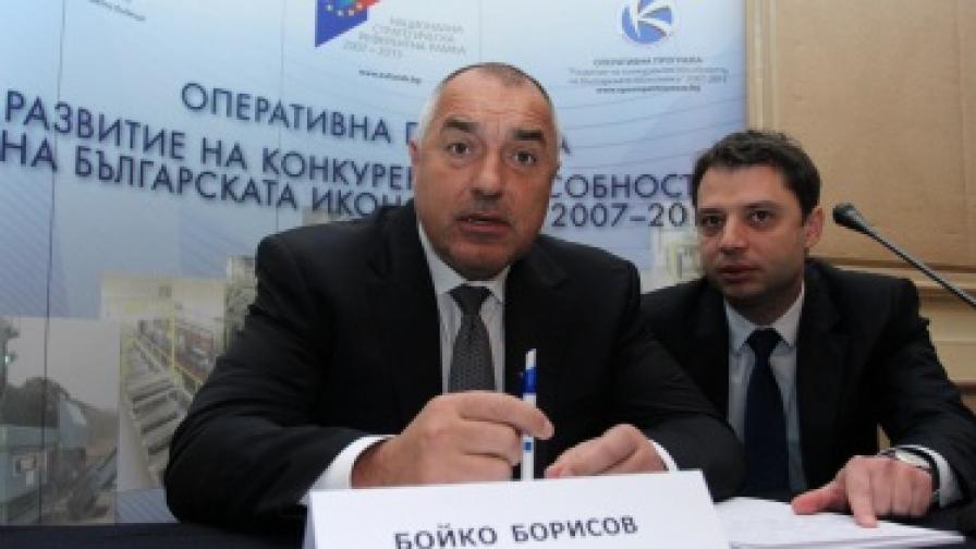 Борисов: За шест месеца усвоихме повече от последните шест години