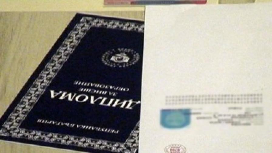 В близките дни Турция решава проблема с българските дипломи