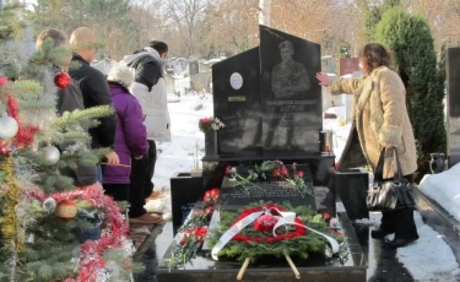 Майка на загинал в Кербала дава стипендия на името на сина си