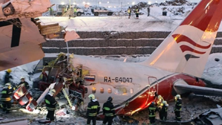 Жертвите след катастрофата със самолета вече са 5, изплащат по милион рубли на семействата