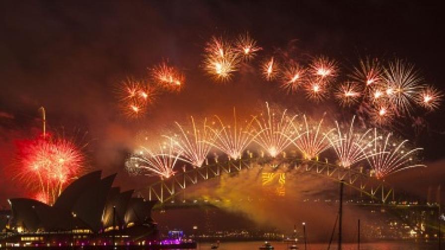 Как посрещат Нова година по света