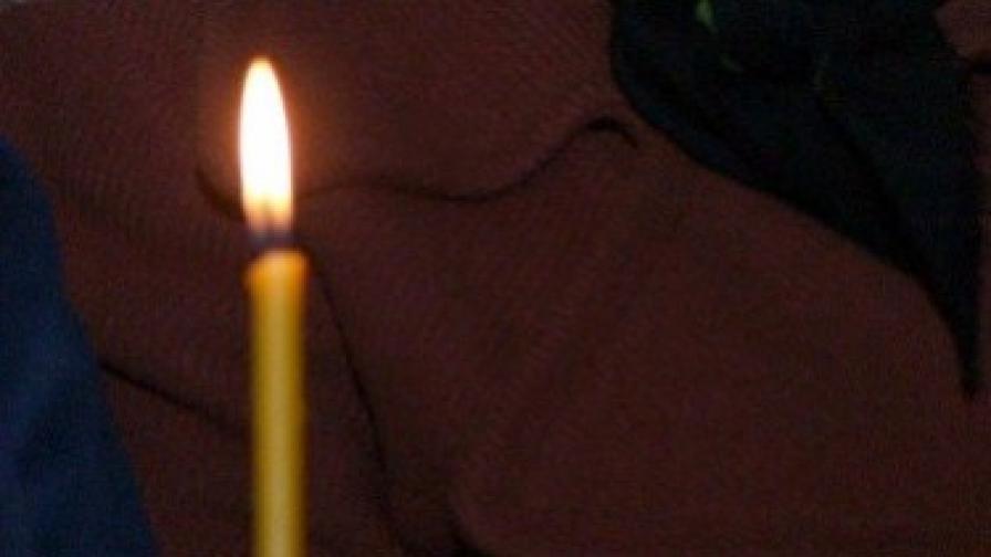 Прощаваме се с Домна Ганева на 3 януари