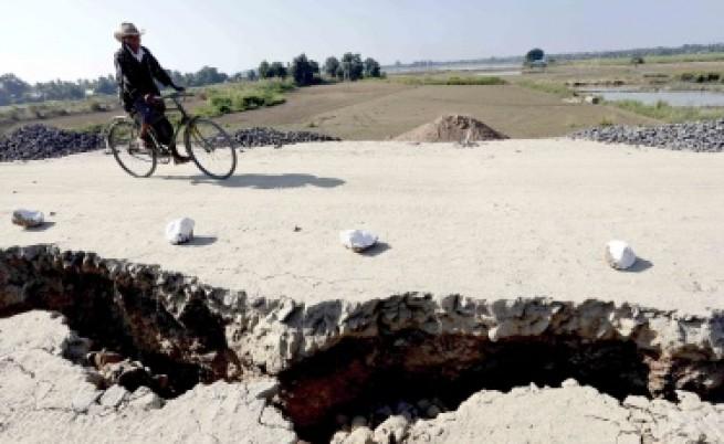 Статично електричество ще предсказва за земетресения